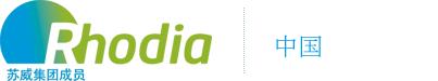 新利体育登录罗地亚精细化工有限公司